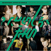 SEVENTEEN - HITORIJANAI (REGULAR EDITION)