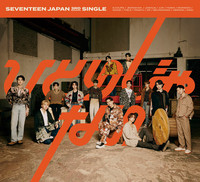 SEVENTEEN - HITORIJANAI (LIMITED EDITION / A TYPE)