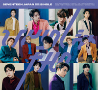 SEVENTEEN - HITORIJANAI (LIMITED EDITION / B TYPE)
