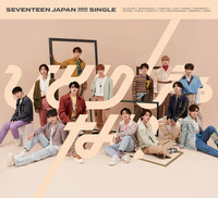 SEVENTEEN - HITORIJANAI (LIMITED EDITION / C TYPE)