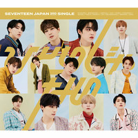 SEVENTEEN - HITORIJANAI (LIMITED EDITION / D TYPE)
