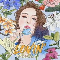 AILEE - LOVIN` (ALBUM)