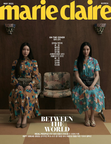 MARIE CLAIRE - 05/2021