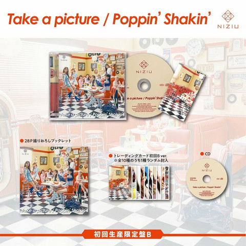 NIZIU - TAKE A PICTURE / POPPIN' SHAKIN' (W/ BOOKLET, LIMITED EDITION / TYPE B)