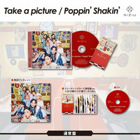 NIZIU - TAKE A PICTURE / POPPIN' SHAKIN' (REGULAR EDITION / FIRST PRESS)
