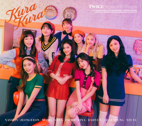 TWICE - KURA KURA (W/ DVD, LIMITED EDITION / TYPE A)