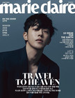 MARIE CLAIRE - 06/2021