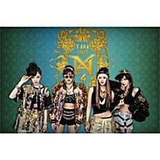 T-ARA N4 - THE COUNTRY DIARY (MINI ALBUM)
