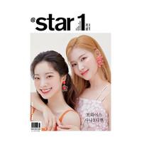 AT STAR1 - 06/2021