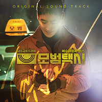 TAXI DRIVER O.S.T (2CD)