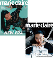 MARIE CLAIRE - 07/2021