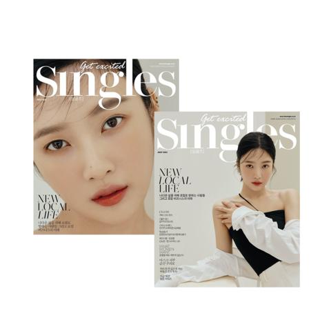 SINGLES - 07/2021