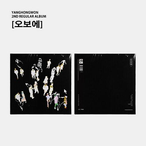 YANG HONG WON - OBOE (2ND ALBUM)