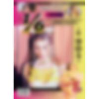 SUNMI - 1/6 (3RD MINI ALBUM)