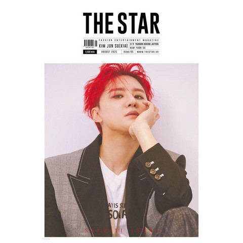 THE STAR - 08/2021