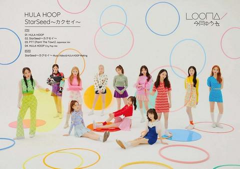 LOONA - HULA HOOP / STARSEED -KAKUSEI- (W/ DVD, LIMITED EDITION / TYPE A)