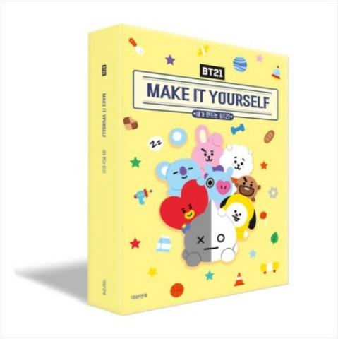 BT21 - MAKE IT YOURSELF