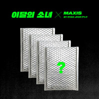 LOONA - NOT FRIENDS (SPECIAL EDITION ALBUM)