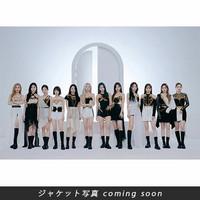 LOONA - HULA HOOP / STARSEED -KAKUSEI- (W/ DVD, LIMITED EDITION / TYPE B)