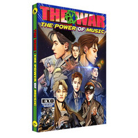 EXO - THE WAR: THE POWER OF MUSIC (4TH ALBUM REPACKAGE) CHINESE VER.