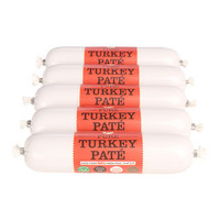 JR Pet Pure Turkey Pate – Kalkkunapatee 200g