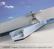 Asennuskisko Trapeo aurinkopaneelin kiinnitykseen