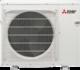 Mitsubishi Electric Hyperheating kaksois-split -ulkoyksikkö 2E53VAHZ - kasaa oma pakettisi 2 sisäyksiköllä