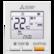 Ilmalämpöpumppu Mitsubishi Electric FT35VGHZ-SC lämmitys-/jäähdytyskäyttöön