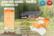 Ilmalämpöpumpun etäkäyttö, AirPatrol Nordic 1.15 - ilmalämpöpumpun etäohjain