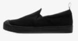 EMMI Rewool tennarit, Black