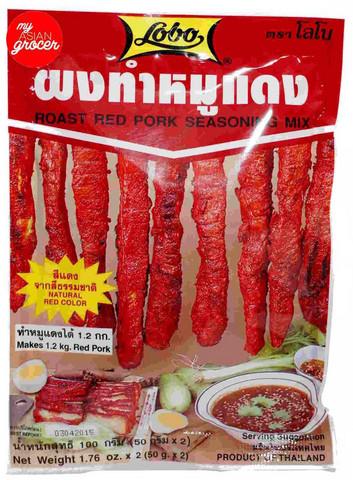 Roast Red Pork. Maustesekoitus possunlihalle 100g