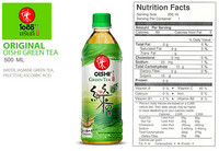 Oishi vihreä tee original 500g