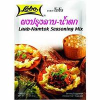 Lobo Laab-namtok Seasoning Mix 30g.