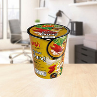 MAMA cup instant rice noodles crab curry flavour 55g