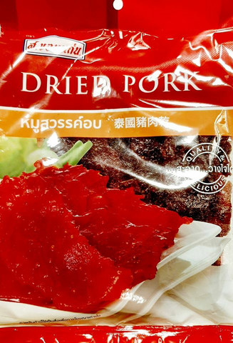 Dried Pork (possun kuivaliha) 200g