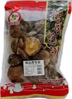 Dried Shiitake Mushroom.Kuivattu siitakesieni 100G
