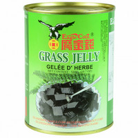 Eagle-coin Grass Jelly . Ruoho hyytelö 530g