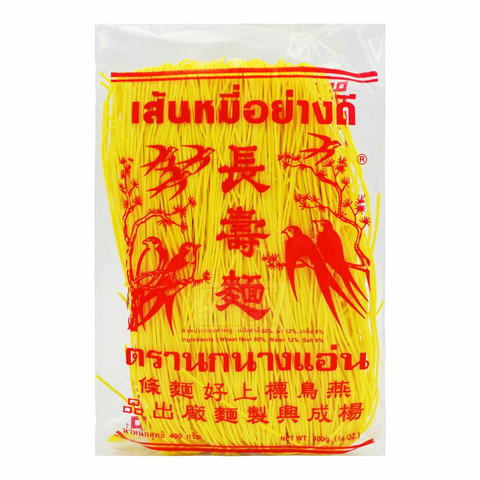 Chinese Yellow Noodle 400g