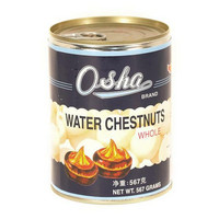 Water Chestnuts Whole 567g vesikastanja