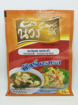 Seasoning Powder Fermented Fish Plara Flavor 60 g
