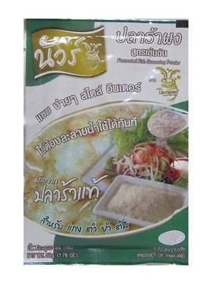 NUA Fish Seasoning Powder 50g