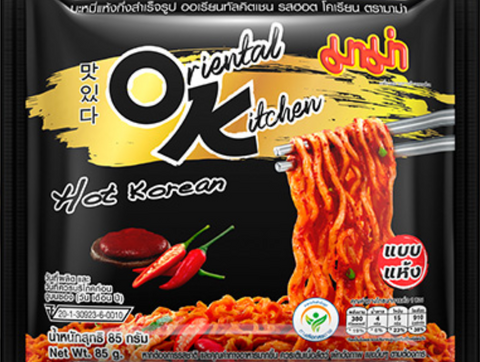 MAMA Instant Noodles Oriental Kitchen Hot Korean Flavour