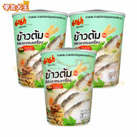 MAMA - Cup Instant Rice Soup Fish Flavour 40g