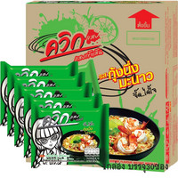 Wai Wai Hot and Spicy Shrimp Instant Noodles 55g x 30 BOX