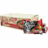 Wai Wai Shrimps, Tom Yum, Lime, Chili Instant Noodle  30X60g BOX