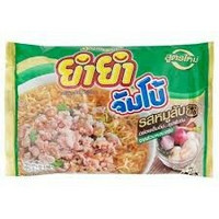 Yum Yum Minced Pork Flavour Instant Noodles 63g x 30 pcs.Box