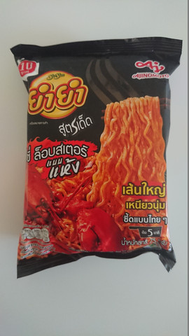 YUM YUM SPICY LOBSTER FLAVOUR  75G.