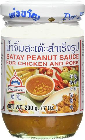 Por Kwan Satay Peanut Sauce 200 g