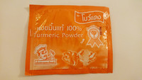 Turmeric Powder 10g