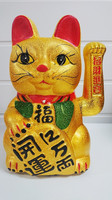 Gold Maneki Neko Lucky Waving Cat
